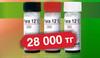 28 000 тенге набор крови сроком годности до 28.08.18 для гематологических анализаторов